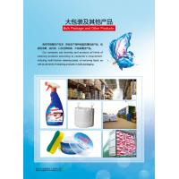 Buy cheap Eco-Friendly detergent feature and powder shape soap making formula product