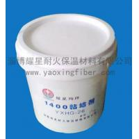 Buy cheap High Temperature Adhesive product