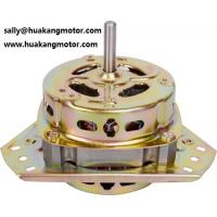 Buy cheap Wash Machine Small Electric YYG Spin Motor with Single Phase HK-068T product