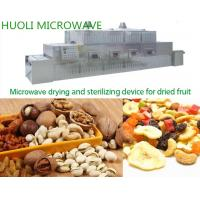 Buy cheap Microwave Food Sterilization Equipment / Dried Fruit Sterilizing Equipment product