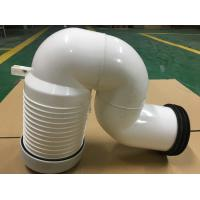 Split Type Structure Toilet Drain Pipe Smooth Inner Wall Good Anti Leakage Effect