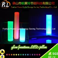 Buy cheap Garden Furniture Decorative Color Changing LED Floor Lamp from wholesalers