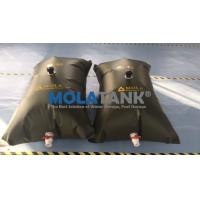 Buy cheap Domestic PVC Inflatable Water Storage Tanks / Bladders for Water Plant Houses product