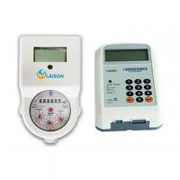 China Split Type STS Prepaid Water Meter on sale