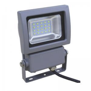 China LED flood lamp 20W outdoor flood light ip65 spotlight waterproof on sale