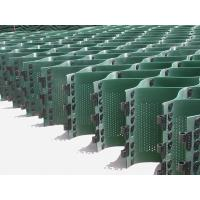 Buy cheap Plastic Geocell For Retaining Wall product