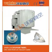 Buy cheap Light Bulb Vacuum Coating Equipment Vacuum Metallizing Machine With CE product