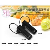 China Bluetooth headset BH20 stereo atmosphere appearance of apple and samsung bluetooth headset manufacturers selling on sale