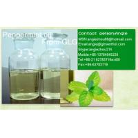 China Peppermint Oil on sale