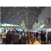 Buy cheap The Annualy Localized Fruits Expo in China with Local Exporters and Foreign Importers product