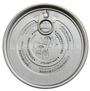 Buy cheap 401#容易な開放端、EOEの十分に粉の缶のための開いたふた開いた半分の product