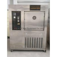 Buy cheap Air / Water Cooled Xenon Arc Lamp Test Chamber For Painting Coating product