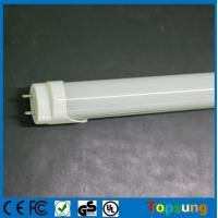 China t8 led fluorescent tube 1.2m 18w tube light with 50000 lifespan on sale