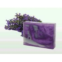 Buy cheap Bath Herbal Handmade Bath And Body Organic Transparent Natural Handmade Soap product