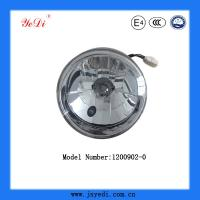 China motorcycle H4 head light on sale