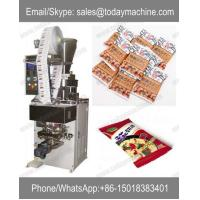 China Back-Seal-Factory-Price-Engine-For-Granule-Packing-Manufacture-Efficient-Smart on sale
