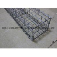 Buy cheap PVC Coated Welded Rock Filled Gabion Cages , Electro Galvanized Gabion Stone Cages from wholesalers