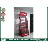 Buy cheap Four Shelves Bread Display Rack Promotional Shelves For Lubricant Bottles product