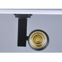 Buy cheap Energy saving 50W COB Led Track Light  Bulbs 4500LM , shockproof LED Showcase Lighting product