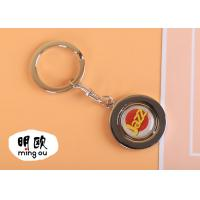 Buy cheap Promotional Custom Metal Keyrings Middle Spinning with Epoxy Doming Logo product
