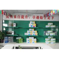 Shenzhen South-Yusen Electron Co.,Ltd