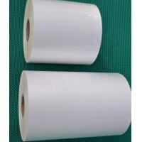 Buy cheap Matt Lamination Film product