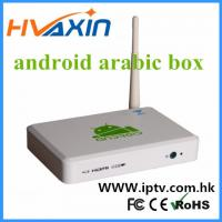 china chip 2014 newest arabic channels iptv box tv box android 4 2 smart tv box