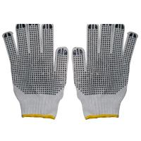 Buy cheap 7g Cotton Knitted Polka Working Gloves With One Side Reinforce PVC Dotted product