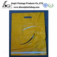 Buy cheap Personalized Patch Handle Bags HDPE LDPE Plastic Shopping Bags product