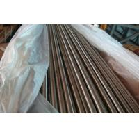 Buy cheap sa796 duplex s31803 stainless steel seamless pipe product