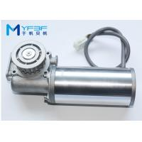 Buy cheap High Power Brushless DC MotorSmall Volume For Heavy Duty Automatic Sliding Door product