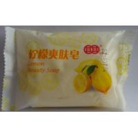Buy cheap Lemon Emollient Soap from wholesalers