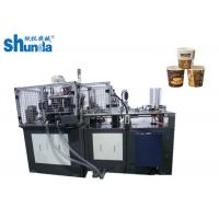 Buy cheap 2-32oz Antirust Mouldings Ice Cream Cup Making Machine 135-450 Gsm With Ultrasonic product