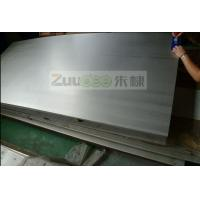 Quality ASTM B333 Hastelloy B2 Plates UNS N10665 WNR 2.4617 Physical properties for sale