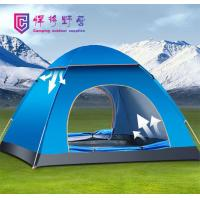 Buy cheap LY01 Tent outdoor 3-4 people automatic rainproof 2 pairs thick rainproof camping field camping family beach product