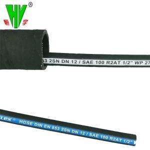 Buy cheap Hydraulic hose custom sizes minimum minus 40 degrees centigrade refrigeration hoses DIN 853 2sn product