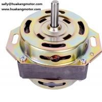 Buy cheap Single-phase 4 Pole Washing Machine Motors with High Efficiency HK-028Q from wholesalers