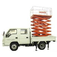 Buy cheap High quality mobile vehicle scissor lift platform product