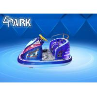 Buy cheap Carnival Game Center Kids Entertainment Full Function Scooter Car Hardware And Plastic Material product
