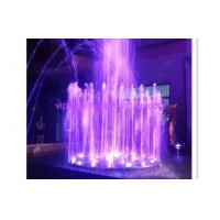 China 2m Diameter SS304 Music Water Fountain With Control Cabinet RGB LED Light Dancing wholesale