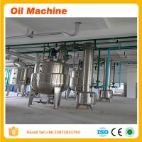 Buy cheap Competitive price small hydraulic sesame oil expeller/press machine manufacturer product