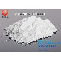 Buy cheap CAS 13463-67-7 Good Gloss Anatase Titanium Dixoide A101 For General Use product
