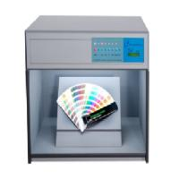 China CE Approval Textile Testing Equipments Automatic Color Assessment Cabinet wholesale