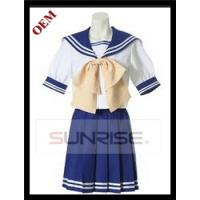 Buy cheap School uniform product