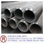 Buy cheap ASTM B674/ASME SB674 steel pipe product