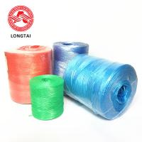Buy cheap 2mm Agriculture UV Treated Hay Baling Twine with ISO Certificate High Tenacity PP baler twine product
