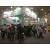 Low investment high profit business disposable pe coated paper bowls making machine