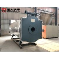 China YYQW Series 1400Kw Thermal Oil Heater Boiler For Textile Printing And Dyeing on sale