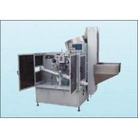 Buy cheap Automatic Hot Stamping Machine (SF-AHR60) product