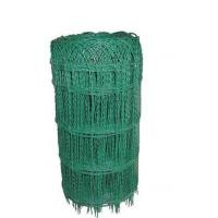 Small Height Garden Fence 100075108